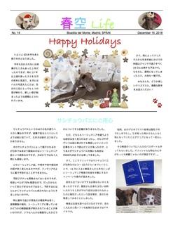 HSLife14-1.jpg