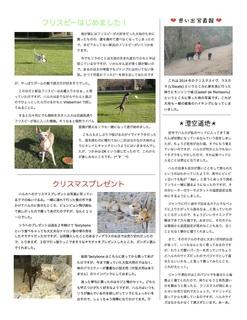 HSLife15-2.jpg
